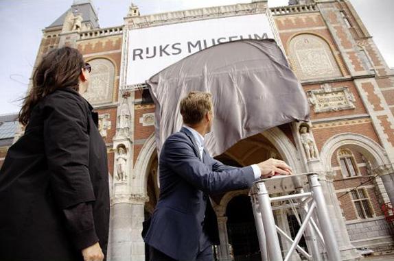 Rijksmuseum Logo and Identity