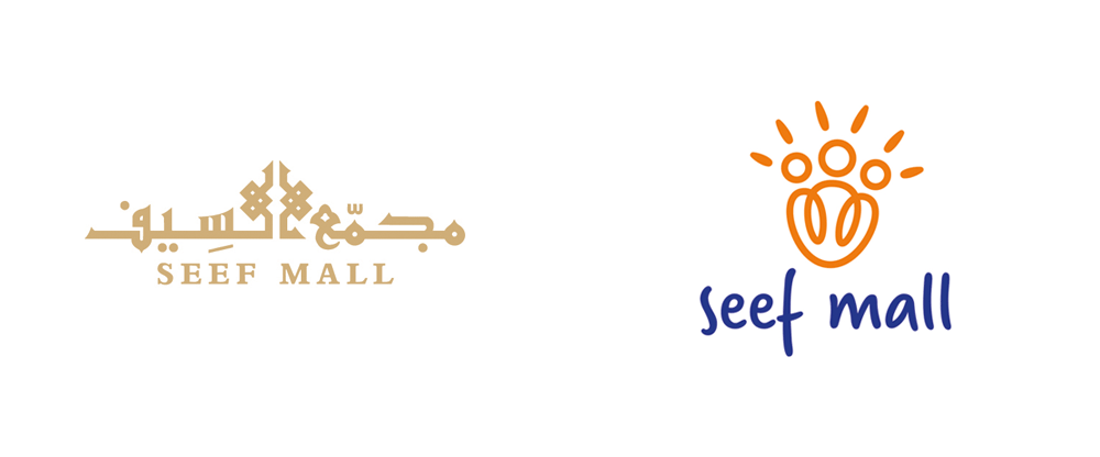 brand new new logo and identity for seef mall by unisono