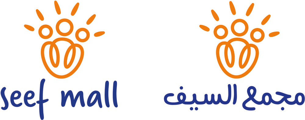 New Logo and Identity for Seef Mall by Unisono