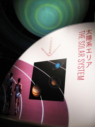 Sendai Graphics