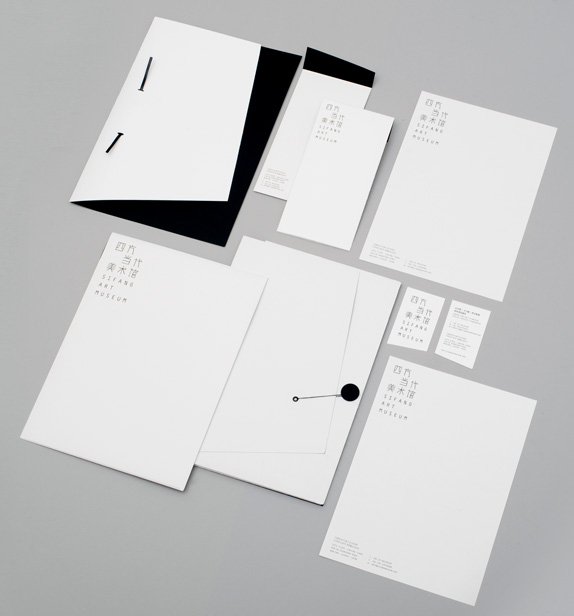 Sifang Art Museum Logo, Identity, and Wayfinding
