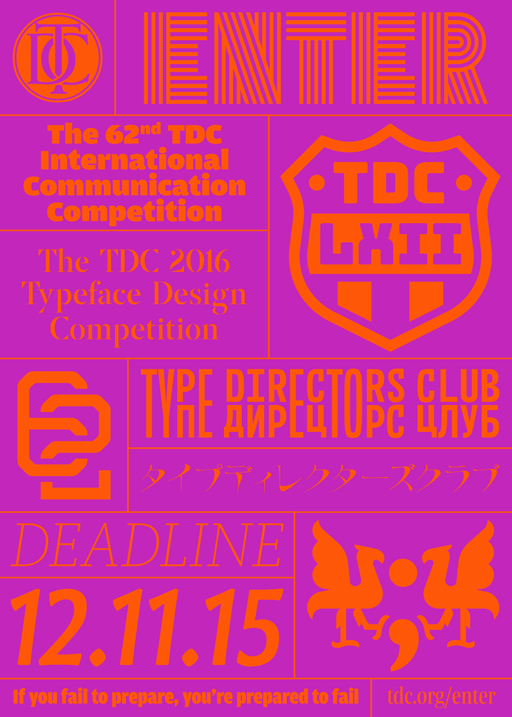 New Identity for Type Directors Club Annual Competition by OCD | The Original Champions of Design