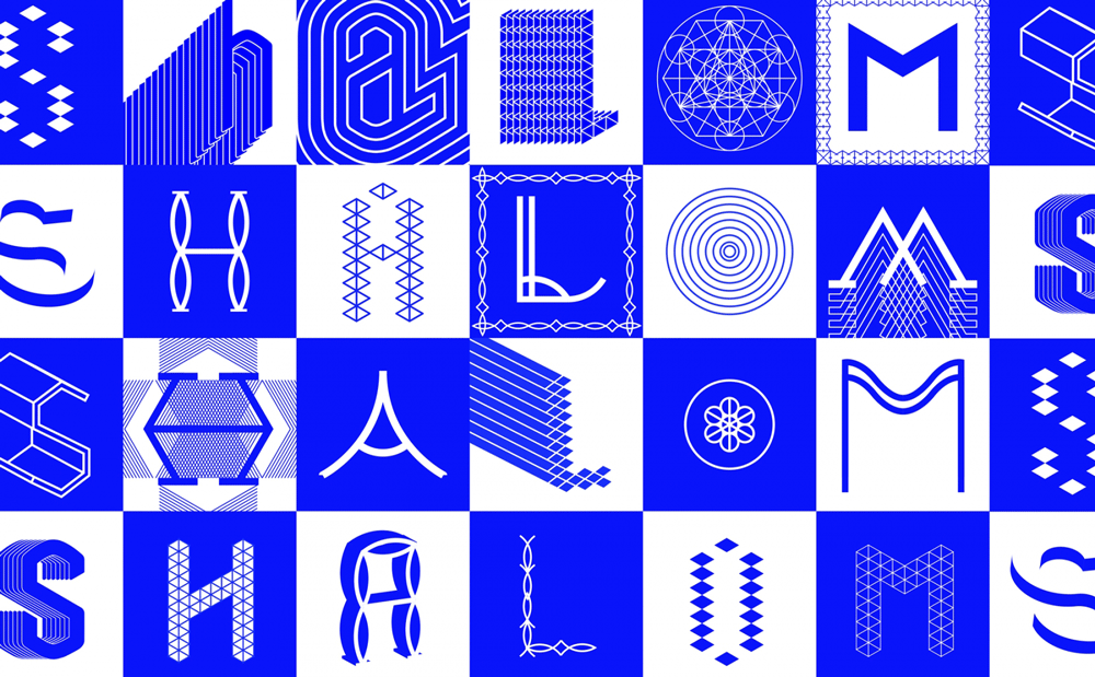 New Logo and Identity for the Jewish Museum by Sagmeister & Walsh