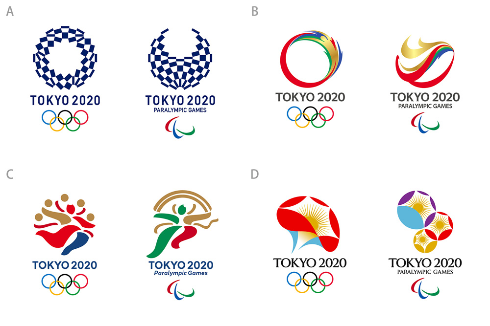 Tokyo 2020 Logo Contest Finalists