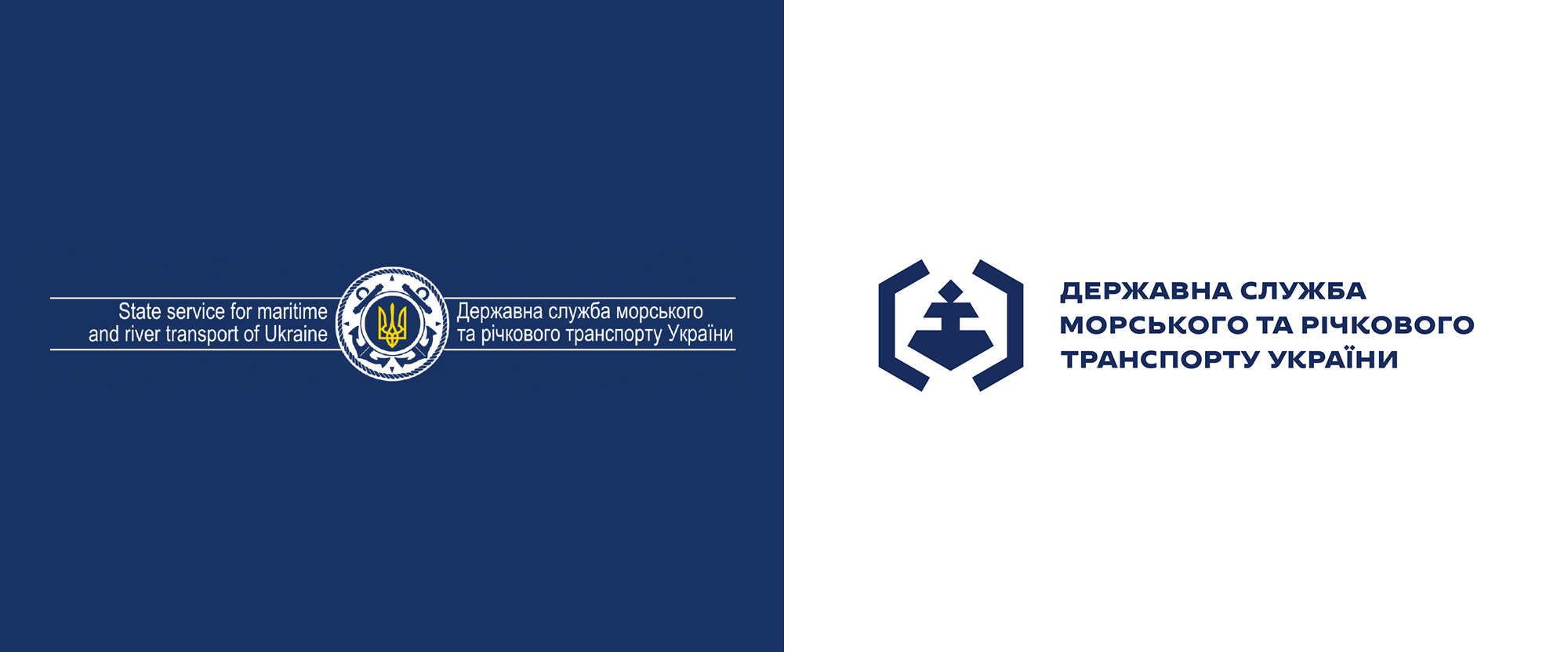 New Logo and Identity for Ukraine Maritime Administration by Bulanov büro