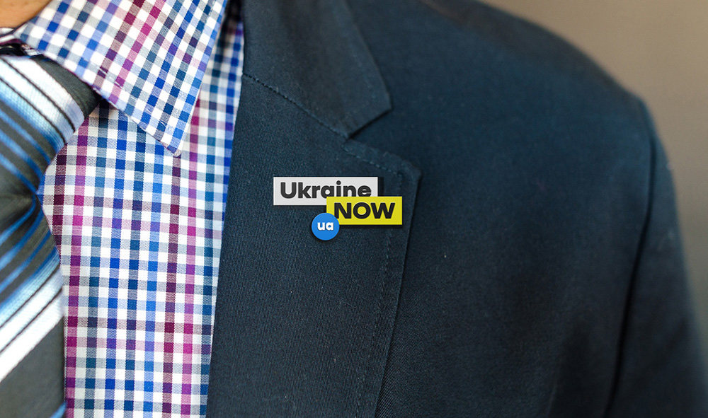 New Logo and Identity for Ukraine by Banda