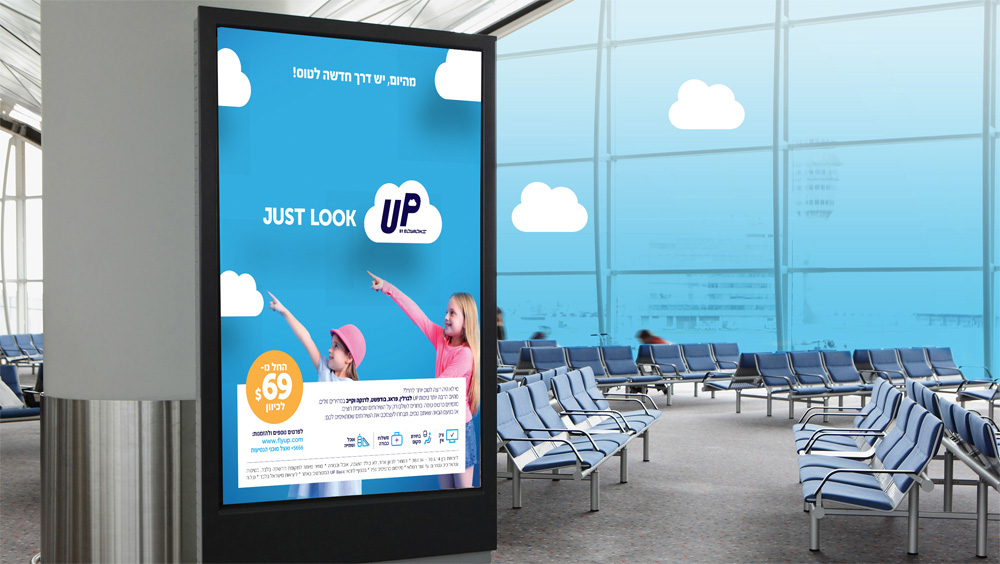 New Name, Logo, and Identity for UP by Open
