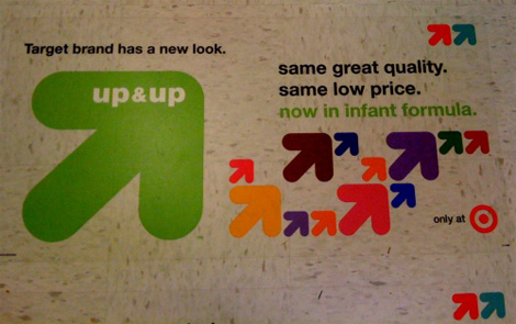 Up & Up Logo, New