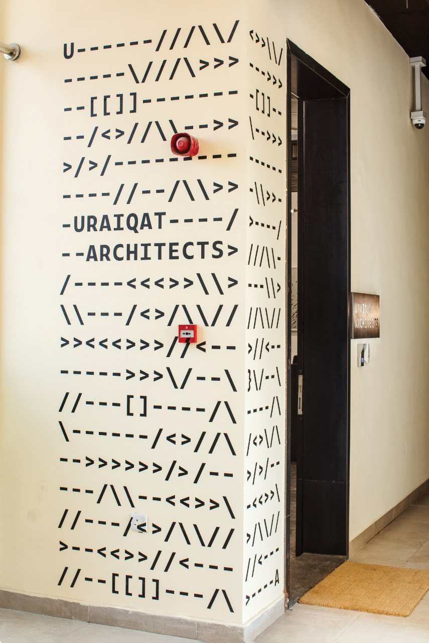 New Logo and Identity for Uraiqat Architects by SYNTAX
