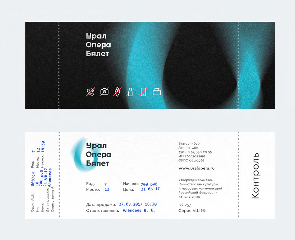 New Logo and Identity for Ural Opera Ballet by Voskhod