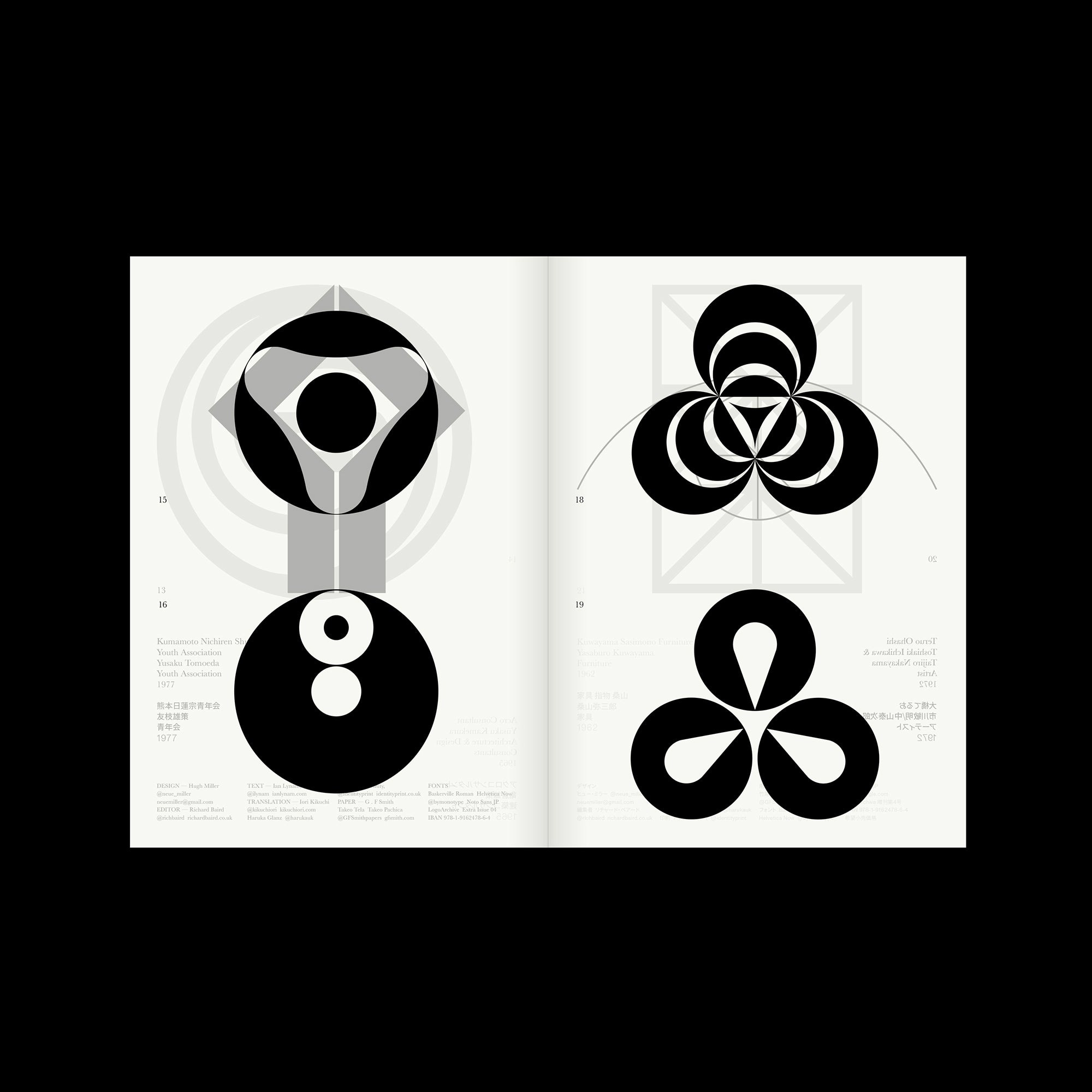 LogoArchive – Akogare