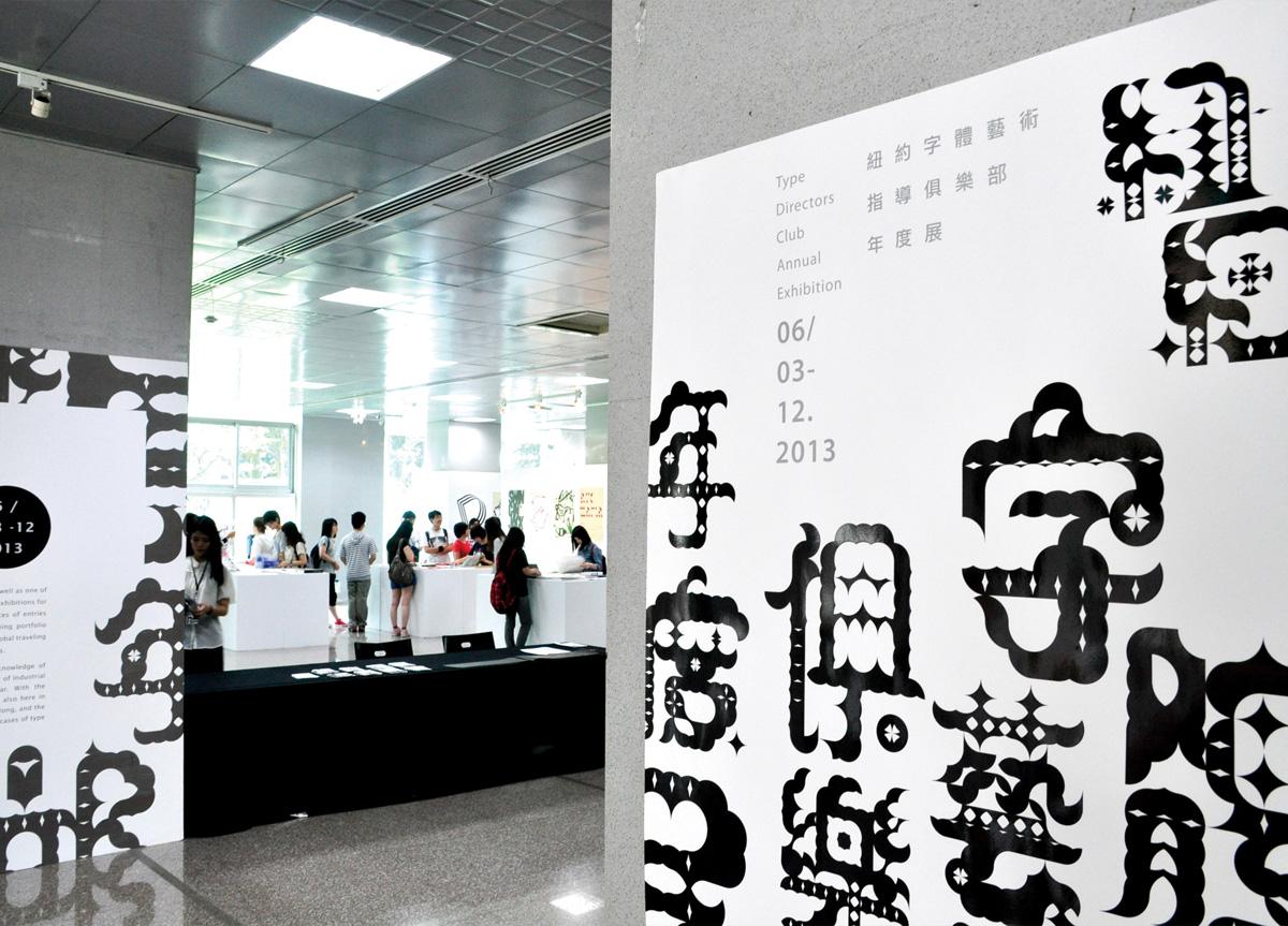 Type Directors Club and Taiwan TECH by Ken-Tsai Lee