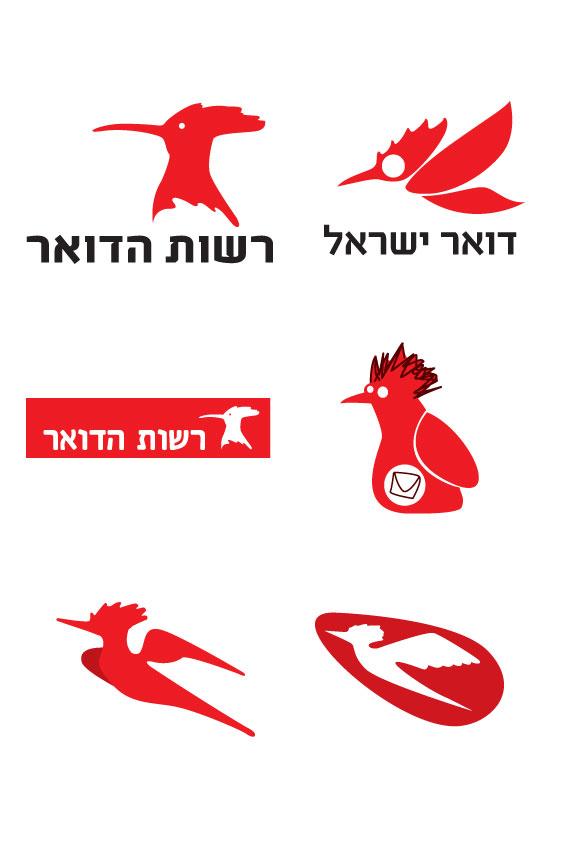 Israel Post Office by Avner Gicelterb