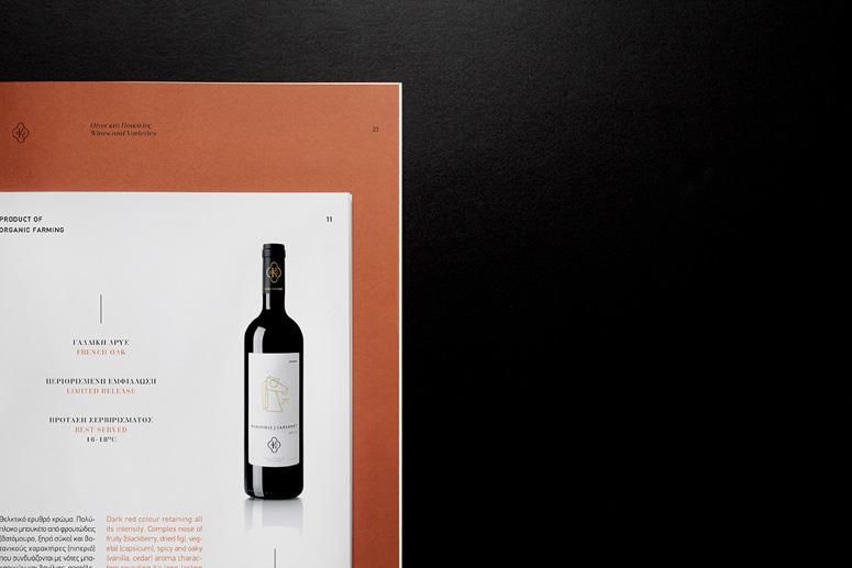 Karipidis Winery Brochure