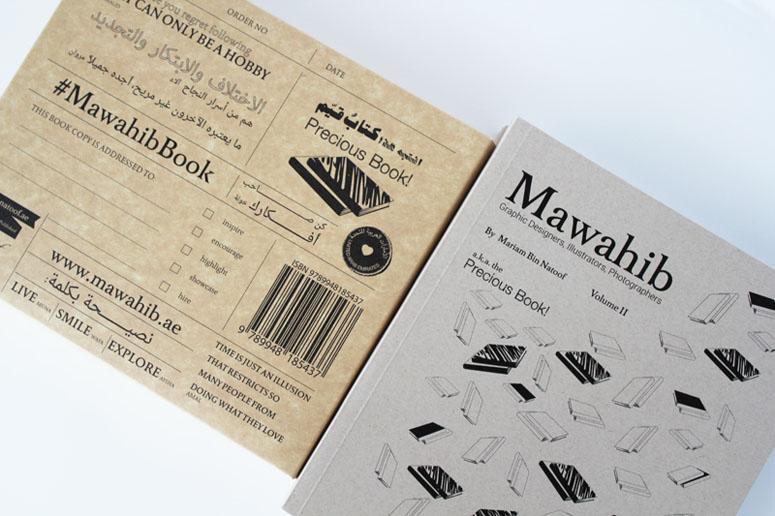 Mawahib Book Volume II