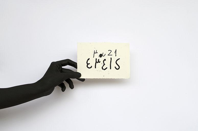 The Monogram