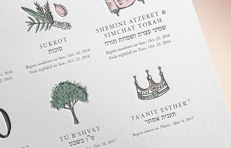 Jewish Food Hero Calendar
