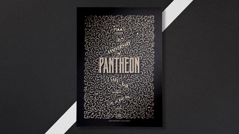 Pantheon Anniversary Poster II