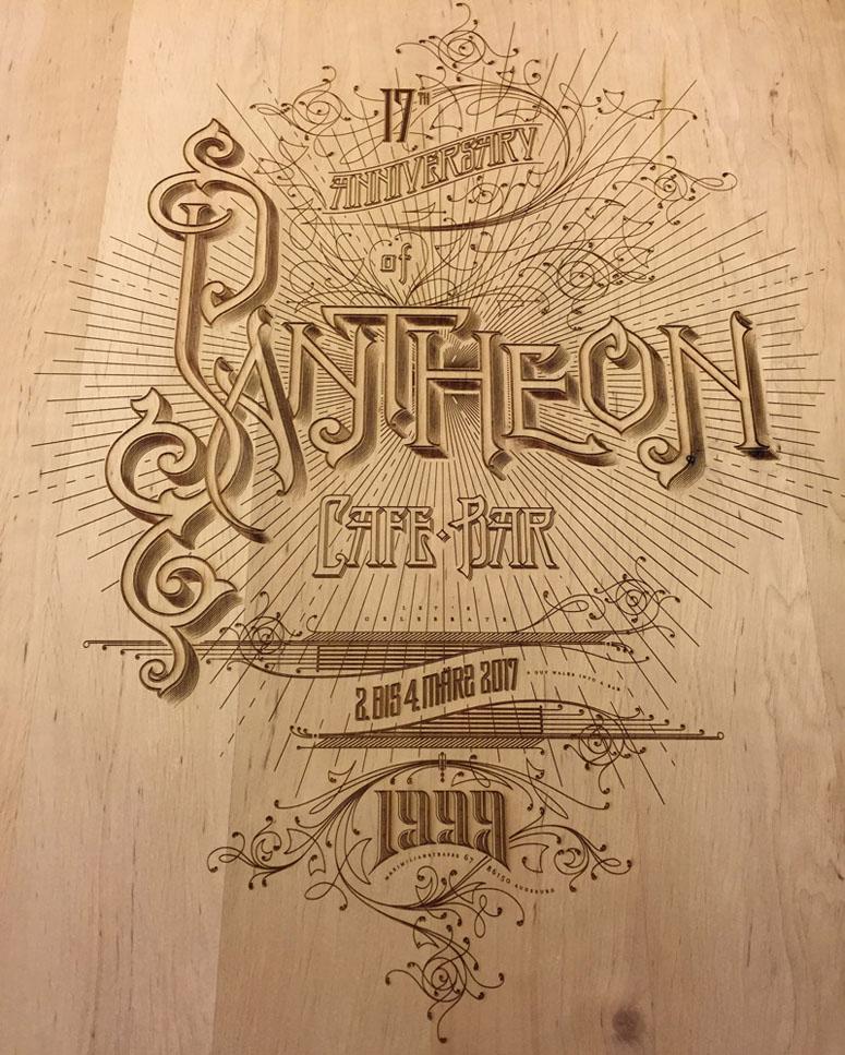 Pantheon 17th Anniversary Poster