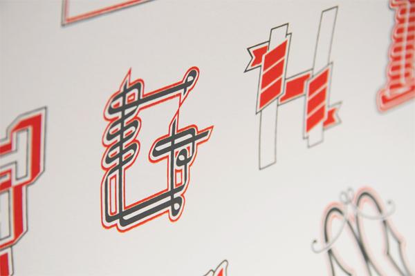 Alphabet Promotional Poster