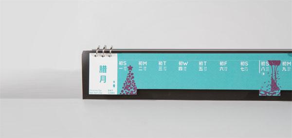 Lunisolar Calendar