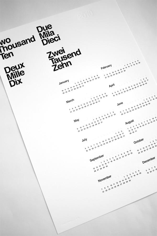 AisleOne 2010 Calendar