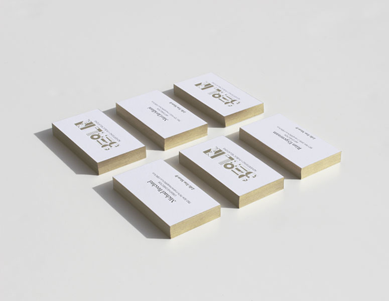 Fpo berlin ad pr business cards berlin ad pr business cards reheart Gallery
