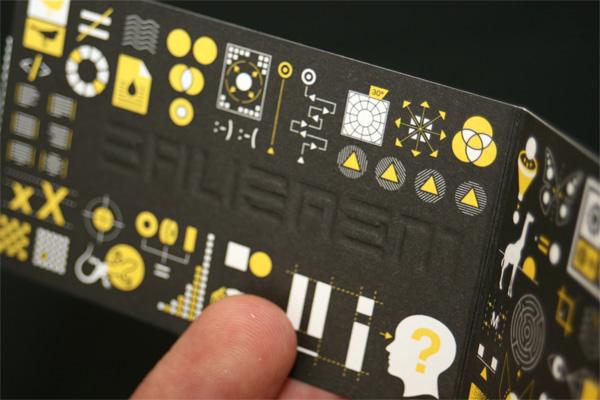 Design Measure Business Cards