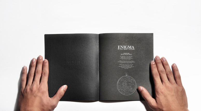 Enigma Catalogue