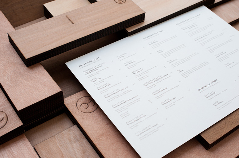 FPO: Fat Cow Restaurant Menu and Collateral