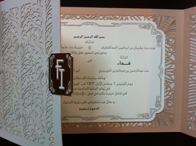 2011-12 FPO Awards Winner, Top Honors