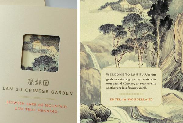 Lan Su Visitor Guide