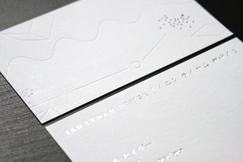 Ian Lynam Business Cards