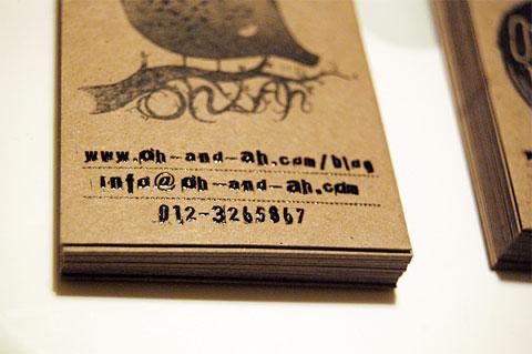 Oh&Ah Business Card