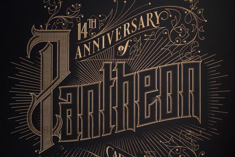 Pantheon Anniversary Poster