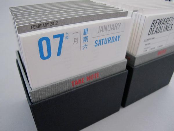 Qube Studio Calendar