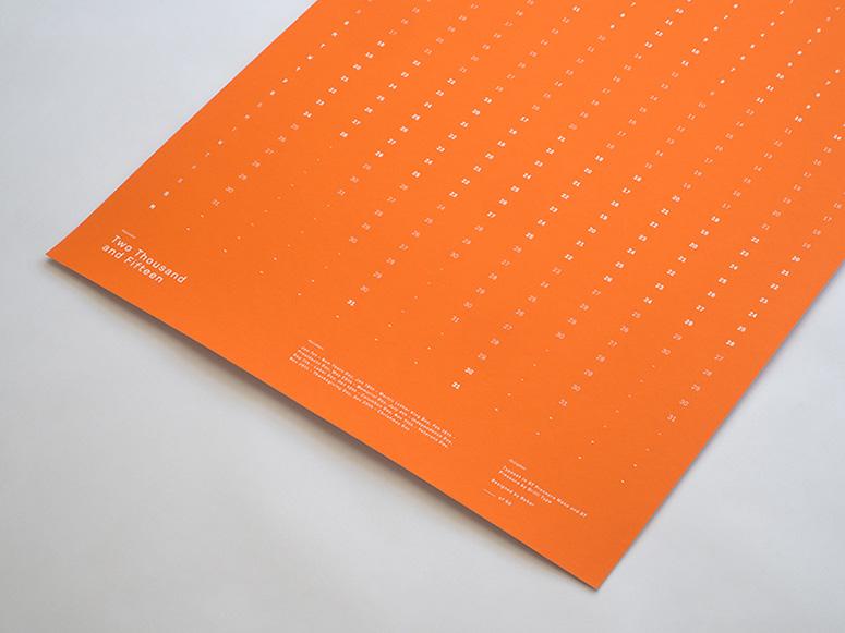 Two Thousand and Fifteen Calendar