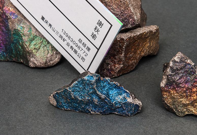 Sanrun Mining Brand Collateral