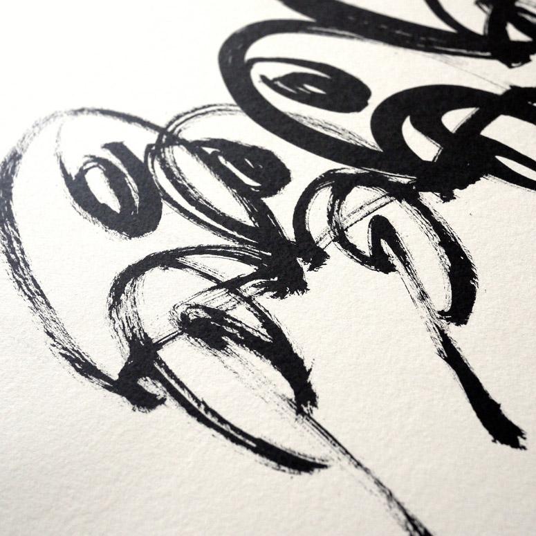 100copies Design 26: <em>Seconds To Glory</em>