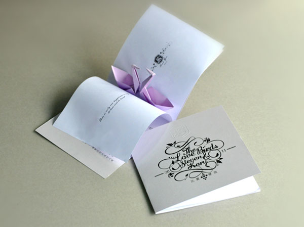 Steven and Kary Wedding Invitation
