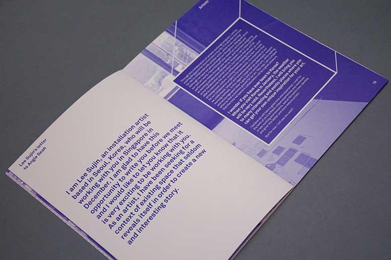 The Substation Brochure