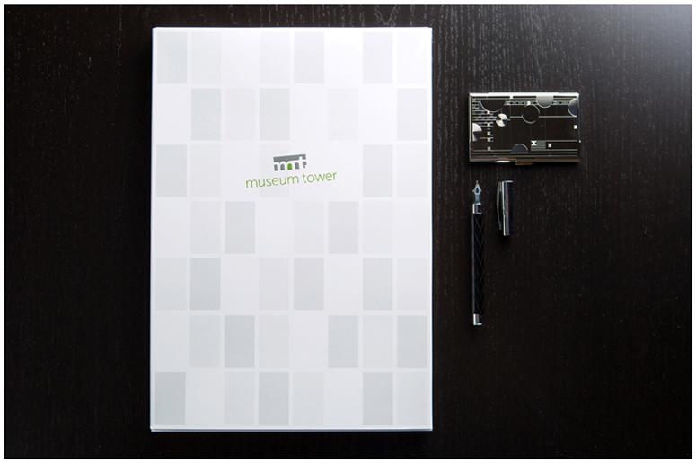 Museum Tower Sales Brochure