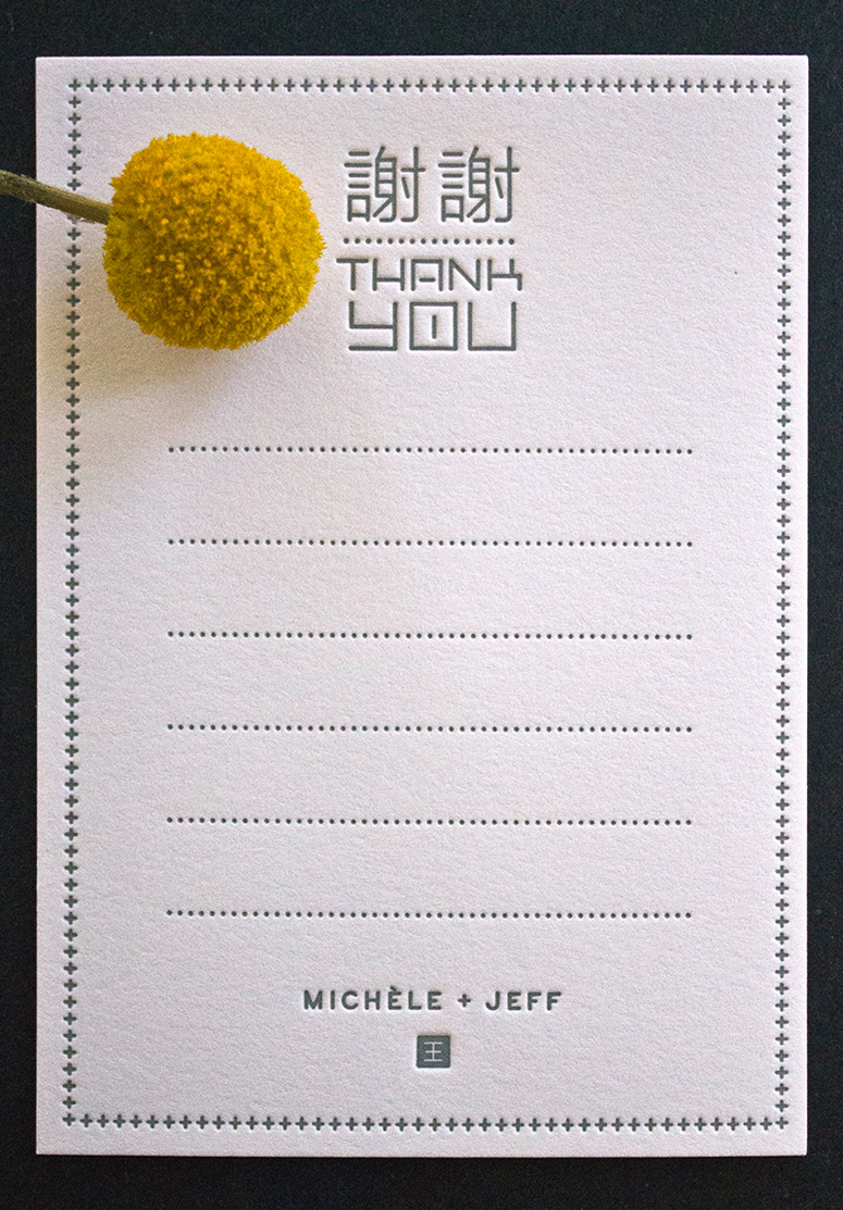 Michele and Jeff Wedding Invitation