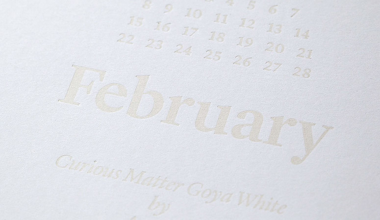 Happy White Year 2015 Calendar