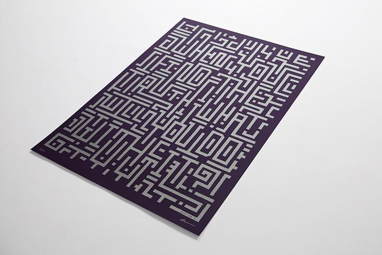 Wild Ilk Labyrinth Poster