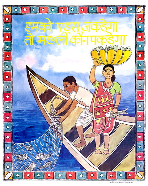 057-India.jpg