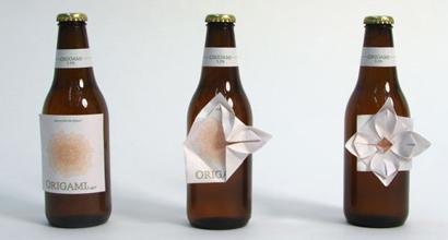 Beer Label Art