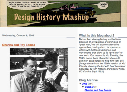Design History Mashup Blog